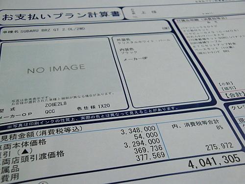 f0037227_2054487.jpg