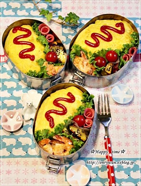 オムライス弁当とおうちごはん♪_f0348032_18121396.jpg