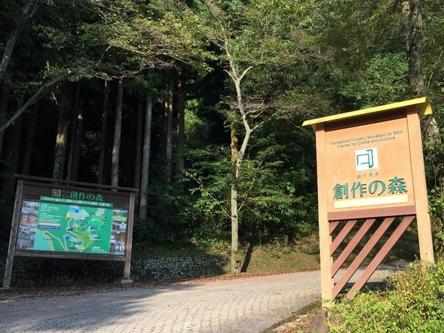 湯湧温泉と8番らーめんと_c0113733_2310638.jpg
