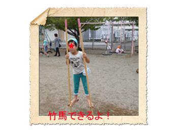 c0343936_100177.jpg