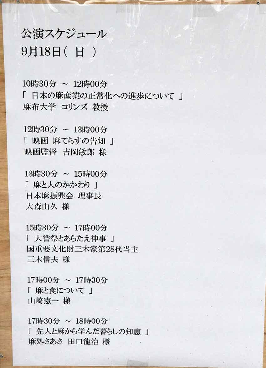 d0058941_20112510.jpg