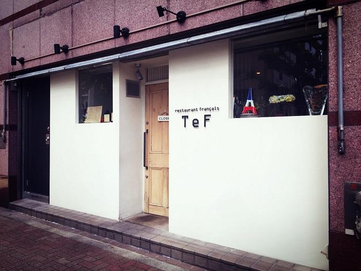 東京 ご近所絶品グルメ フレンチ編_b0060363_13231350.jpg