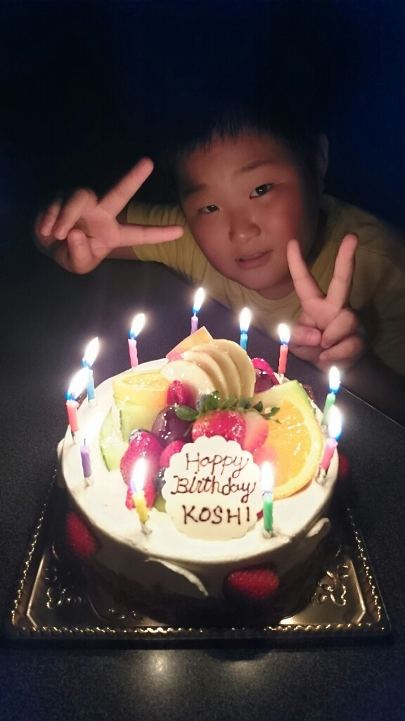 誕生日おめでとう_d0172085_11031924.jpg