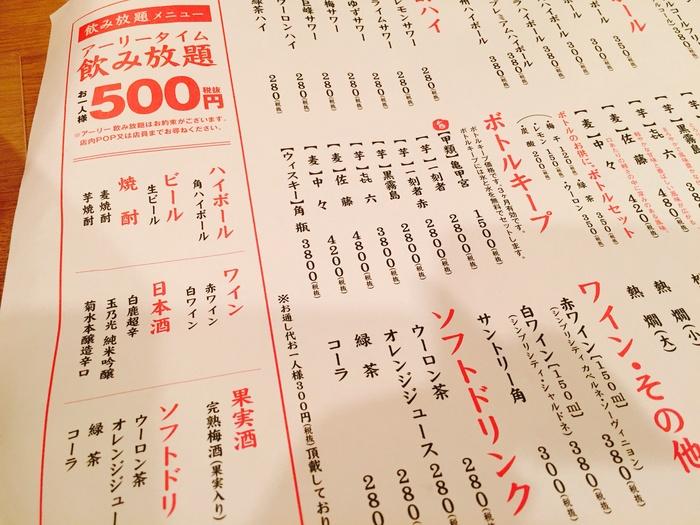 まぐろとアボカド丼_a0258686_1110070.jpg