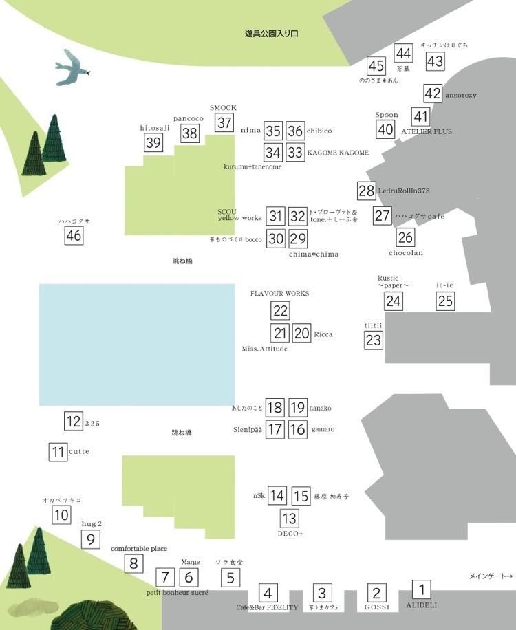 コニコニの森 vol.5_f0350688_10300582.jpg