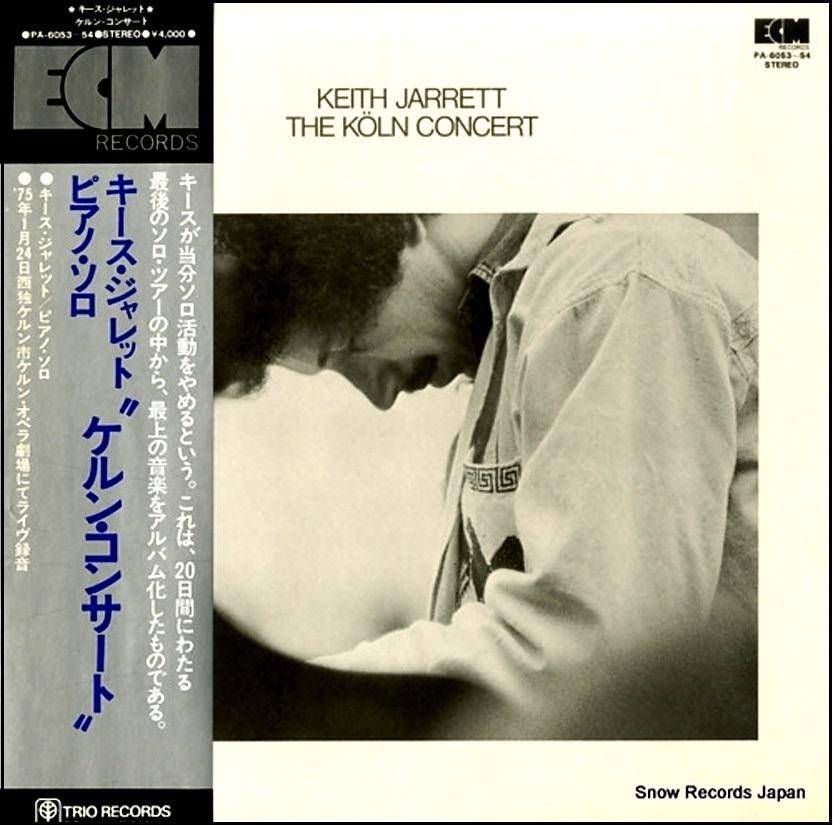 コンサート キース ジャレット ケルン キースジャレットのおすすめの名盤7選!一度は聴いておきたい天才の奏でる音楽!
