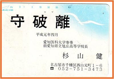b0334291_19513747.jpg