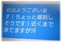 f0215591_15283068.jpg