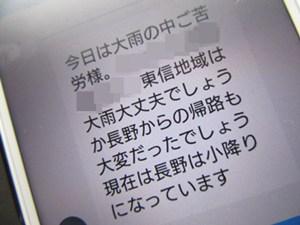 f0215591_1644124.jpg
