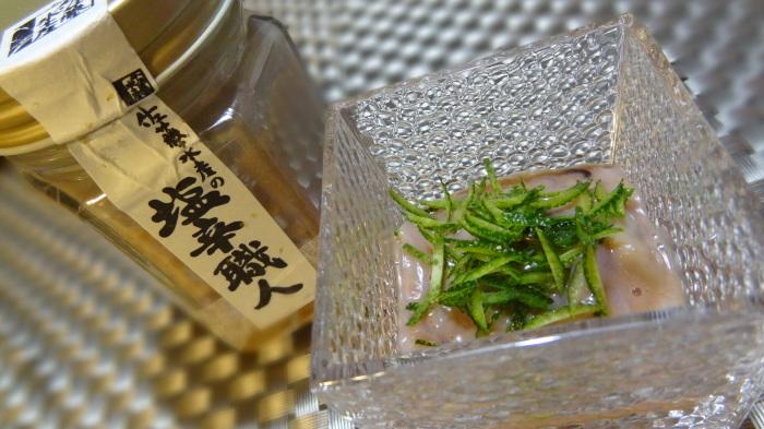 2016年8月17日(水)・18日(木)・19日(金)の晩御飯_b0290816_11082766.jpg