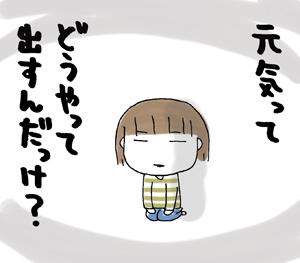 f0329331_20015836.jpg