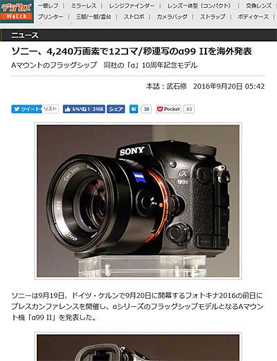 c0080036_016021.jpg