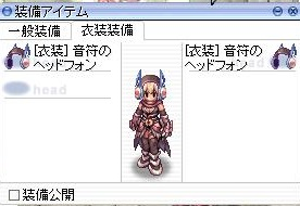d0067837_2191279.jpg