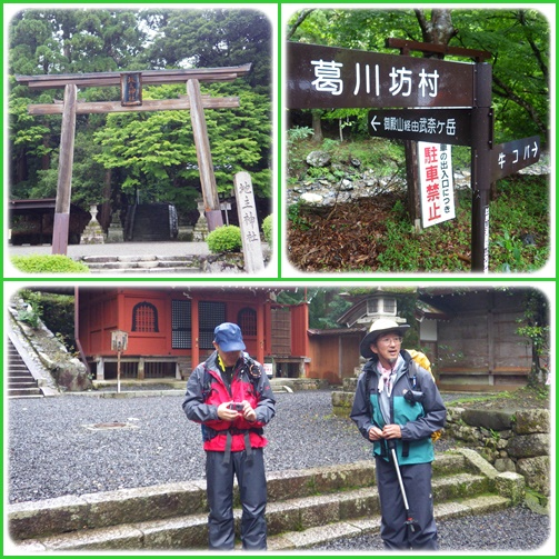 京都・滋賀の山旅・・2日目_e0164643_15452646.jpg