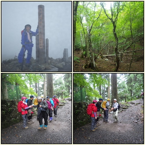 京都・滋賀の山旅・・2日目_e0164643_15581556.jpg
