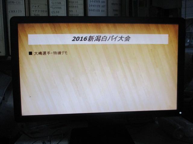 白バイ大会パート「さん」_c0080863_17203649.jpg