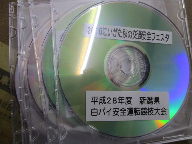 白バイ大会パート「さん」_c0080863_1720986.jpg