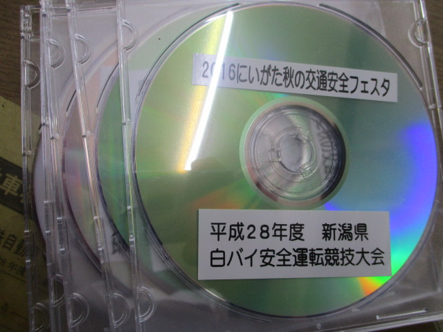 c0080863_1720986.jpg