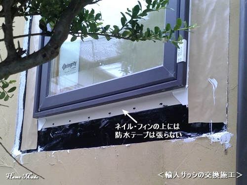 窓下は、水抜きスペース_c0108065_11452083.jpg