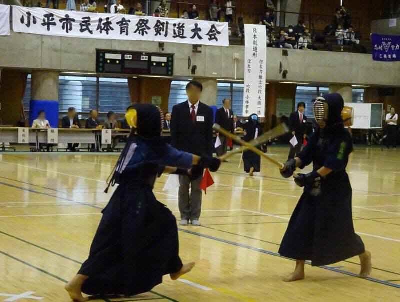 小平市民体育祭第54回剣道大会_f0059673_00485122.jpg