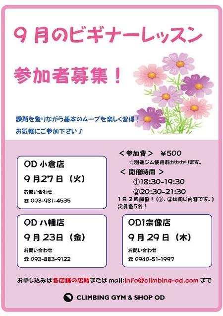 本日開催!!_d0246875_13341207.jpg