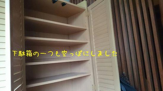 e0234881_2322469.jpg