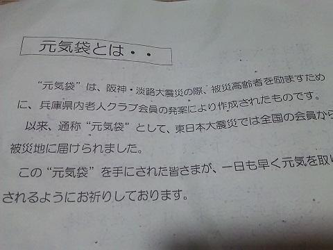 b0266191_20112684.jpg