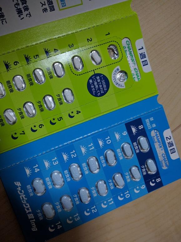b0052094_16311214.jpg