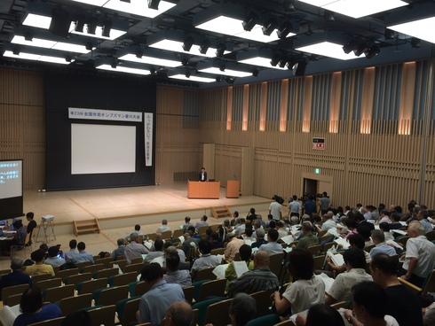 16/9/24 第23回全国市民オンブズマン香川大会に250人参加_d0011701_2313139.jpg
