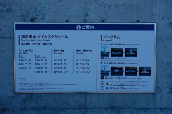 札幌で夏休み その13 モエレ沼公園へ_e0230011_19424900.jpg