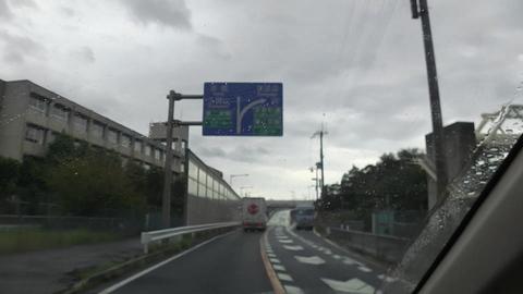 ゆるUNO 9/22(木・祝) at UNOフットボールファーム_a0059812_22264659.jpg