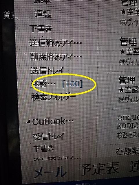 f0227321_19172471.jpg