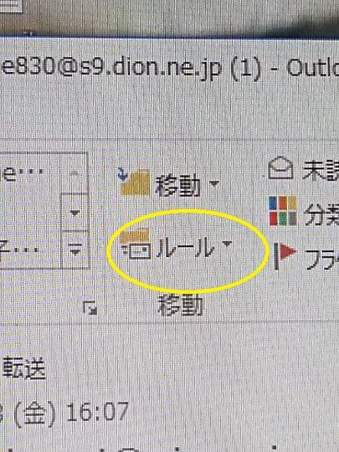 f0227321_19221047.jpg