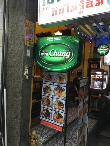 【Bangkok】タイに行きタイをやってみた(3)_a0005524_19123425.jpg