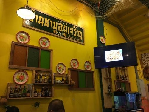【Bangkok】タイに行きタイをやってみた(3)_a0005524_19124834.jpg