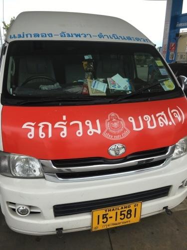【Bangkok】タイに行きタイをやってみた(4)_a0005524_23250175.jpg