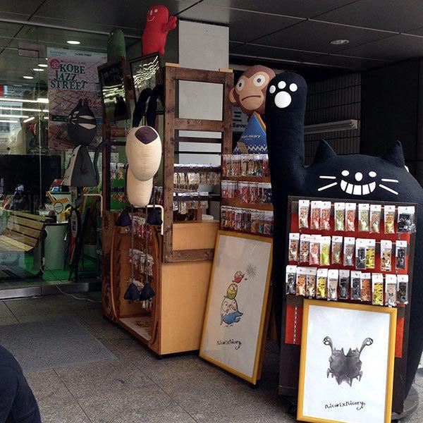ただいま、東急ハンズ三宮店に出店中です!!_a0129631_10012207.jpg