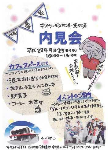 MLF 内見会_a0210340_20111966.jpg