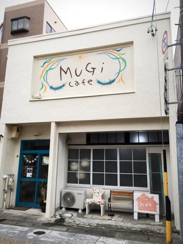 MuGi cafe (ムギカフェ)_e0292546_23301261.jpg