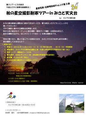 b0154362_22045605.jpg
