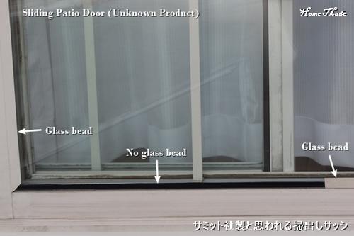 輸入サッシのガラス押え_c0108065_10514746.jpg