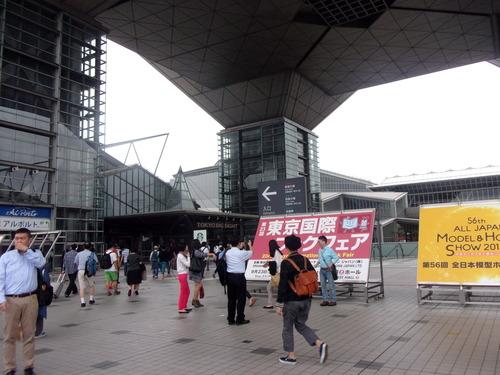 「第23回東京国際ブックフェア」へ・・・。_c0198869_1945420.jpg