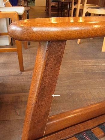 easy chair_c0139773_16302065.jpg