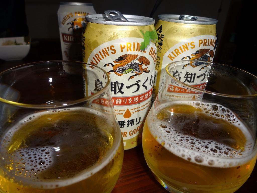 47都道府県一番搾り対決 8 鳥取 VS 高知_d0061678_10553681.jpg