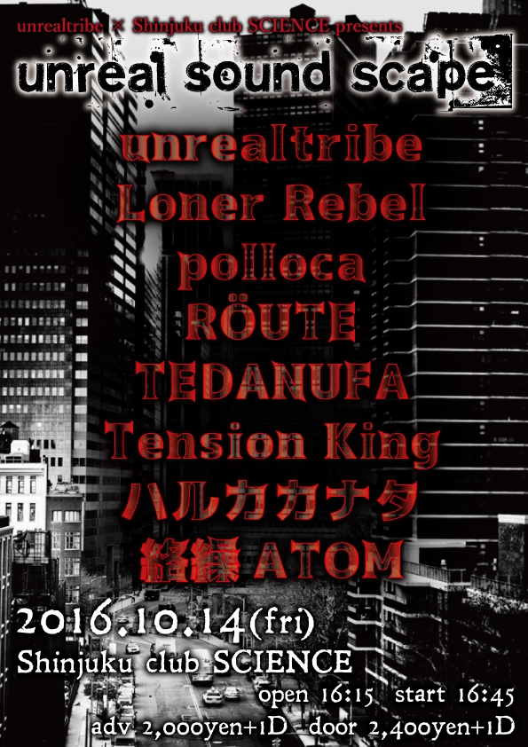 RÖUTE 10/14(金) LIVE! 新宿クラブ サイエンス_d0061678_18393253.jpg