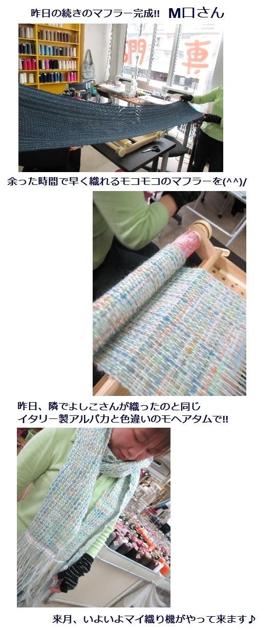 c0221884_2031258.jpg
