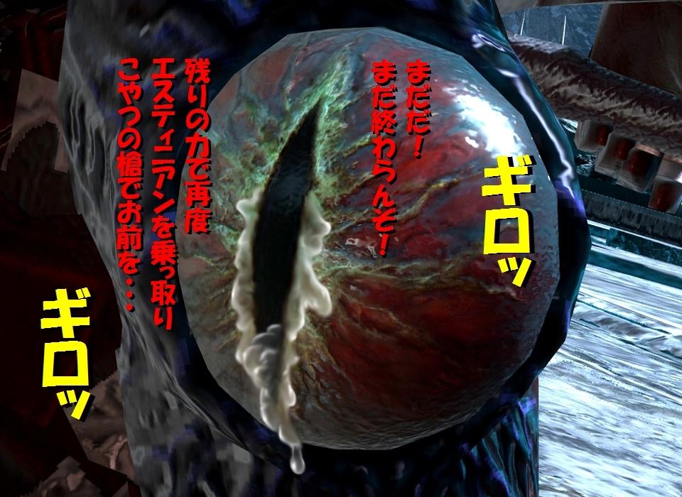 b0296791_13385173.jpg