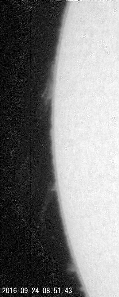 9月24日の太陽_e0174091_11542929.jpg