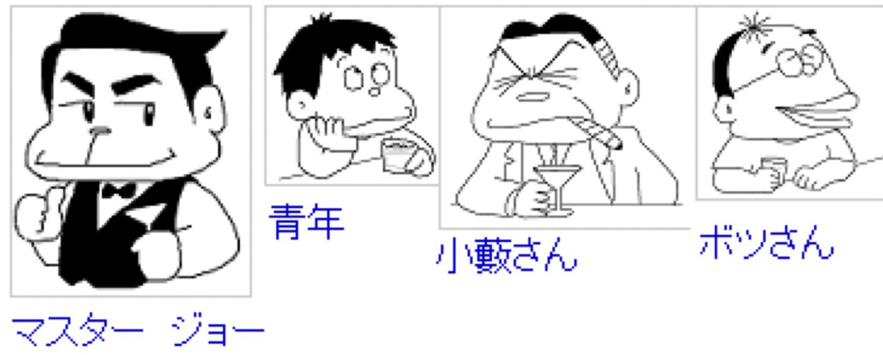 c0072801_1119017.jpg