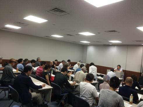 第23回全国市民オンブズマン香川大会 大会宣言を採択して終了_d0011701_15401537.jpg